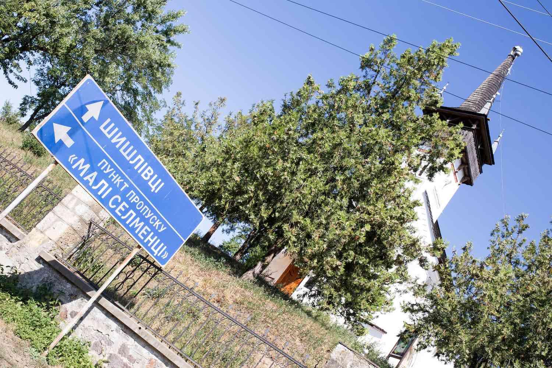 közös kezelés a szláv donyeck régióban